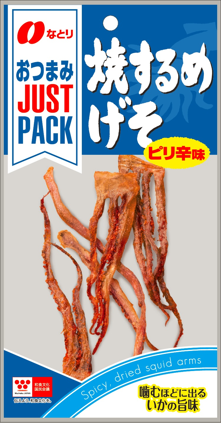 JUST PACK Yaki Surume Geso spicy